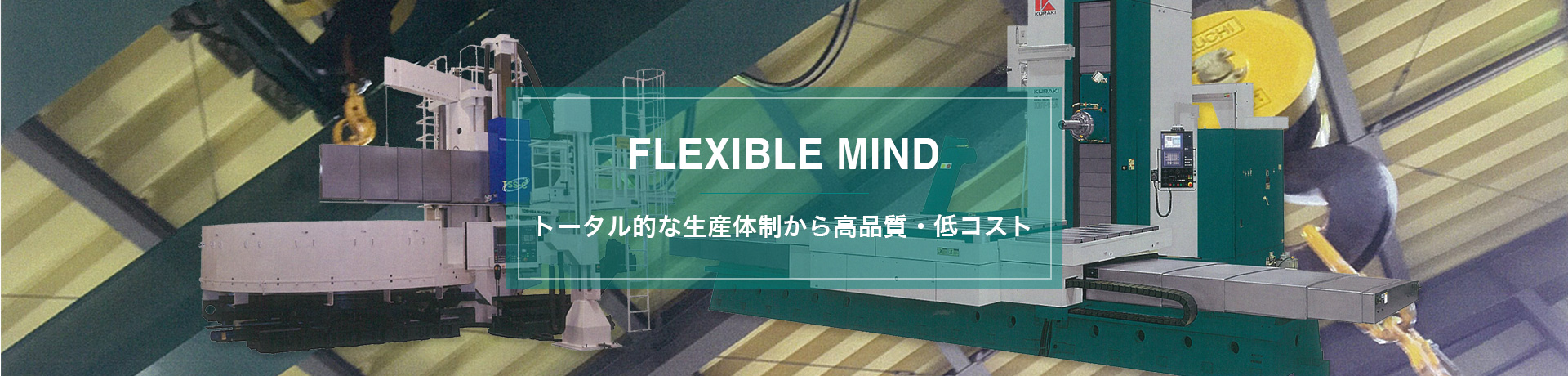 FLEXIBLE MIND